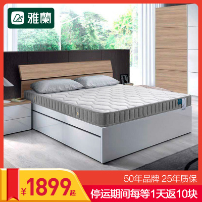 AIRLAND雅兰床垫 追梦 精钢护脊弹簧天然乳胶智适应高箱床榻榻米轻薄床垫 15cm