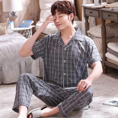 戈思登2020睡衣男夏季翻領短袖長褲男款家兩件套居服夏天薄款大碼套裝405-39