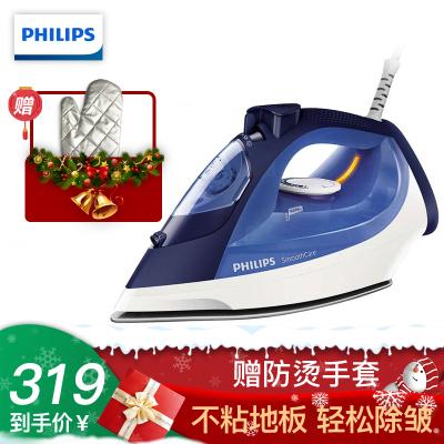 飞利浦(Philips) 蒸汽电熨斗 GC3580/28 家用手持蒸汽5档调节2000w陶瓷底熨烫机 陶瓷顺滑底板