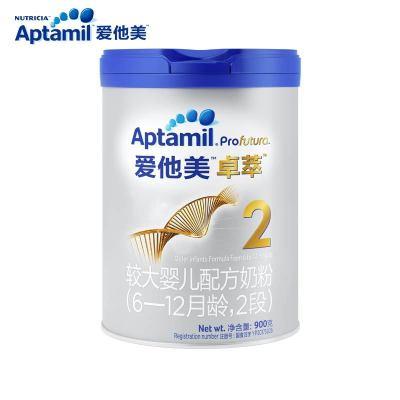 爱他美(Aptamil)卓萃较大婴儿配方奶粉2段(适用年龄6-12个月)900g(欧洲进口)