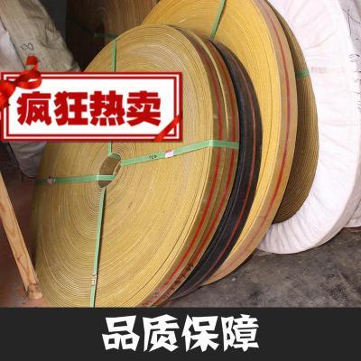 阿斯卡利(ASCARI)色帆布输送带平胶带传动带工业皮带提升机皮带平皮带橡胶输送带 150*5 其他
