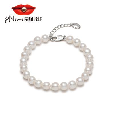 京潤珍珠 傾心珍美 白色淡水珍珠手鏈 強光甄選精品手鏈 迷人優雅