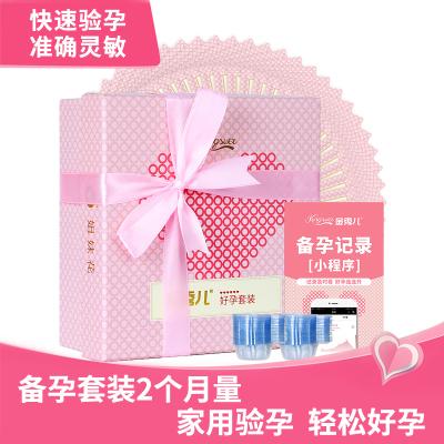 金秀兒 好孕禮盒 排卵試紙30條測排卵期+10條驗孕棒早早孕+40個尿杯