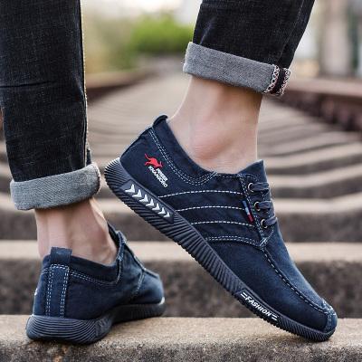 時言SHIYAN 帆布鞋男2020春季新品男鞋舒適復古板鞋輕便耐磨防滑休閑鞋男懶人套腳男士帆布鞋