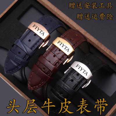 飛亞達真皮手表帶適配攝影師 四葉 花語 傾城系列男女表16 18mm