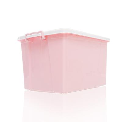 禧天龍citylong52L收納箱特大號家用宿舍衣柜衣服整理箱玩具儲物盒單個裝