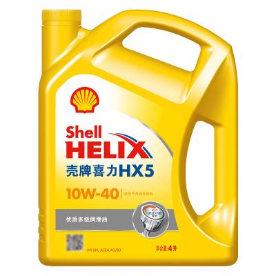 殼牌(Shell)黃喜力礦物質機油 黃殼Helix HX5 10W-40 SN級 4L 汽車潤滑油