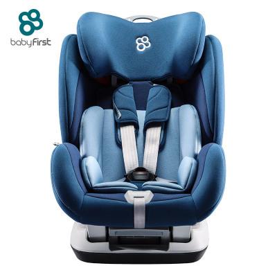 Babyfirst 汽车儿童安全座椅ISOFIX接口 铠甲舰队 尊享版(9个月-12岁)