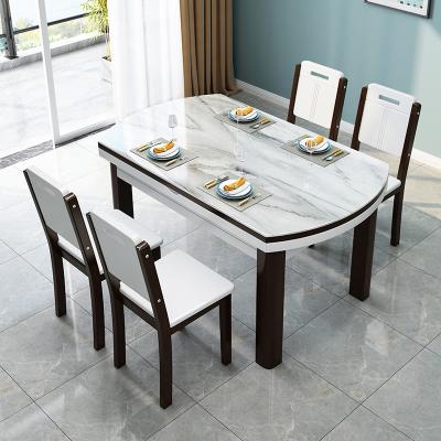 尋木匠鋼化玻璃餐桌椅組合折疊實木餐桌現代簡約伸縮型家用小戶型飯桌子