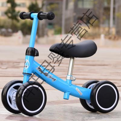 儿童平衡车1-3岁2宝宝滑行车溜溜车婴儿学步车玩具扭扭车生日应学乐 蓝色+升级款(普通座椅)