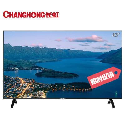 【準新品】 長虹(CHANGHONG)43M1 43英寸 全高清 藍光節能 窄邊 平板LED液晶電視機(黑色)