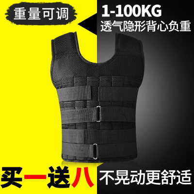 負重背心裝備全套衣沙袋健身運動鉛塊跑步訓練超薄隱形男加重鋼板