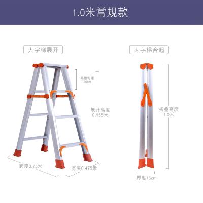 雙側人字梯梯子家用折疊加寬加厚叉梯室內工程裝修專用鋁梯 常規款全鋁1米