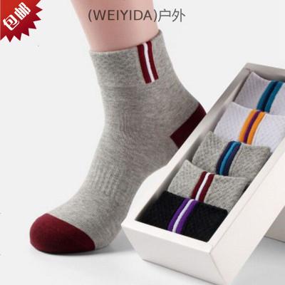 (WA)【5/10雙】襪子男士秋冬中筒男襪防臭透氣商務運動襪色四季長筒