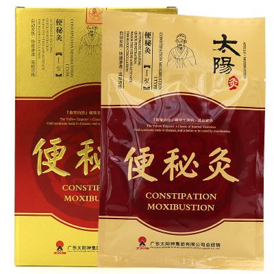太陽神便秘灸2貼/盒 適用于便秘。以及由便秘引起的皮膚褐斑、疲勞乏力等