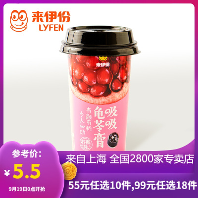 【99任選18件】來伊份紅石榴味龜苓膏230g果凍布丁零食椰果仙草粉