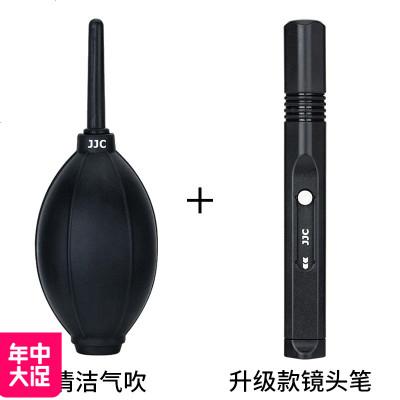 MLHJ 吹氣球皮強力氣吹相機鏡頭清潔微單反適用佳能除塵橡膠洗耳球皮吹子吸耳球電腦鍵盤除塵工具