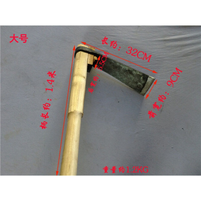 定做 金柏驍镢頭刨地鋤頭鐵镢頭農用鍛打長柄鐵鋤頭镢頭挖筍花草農具安裝