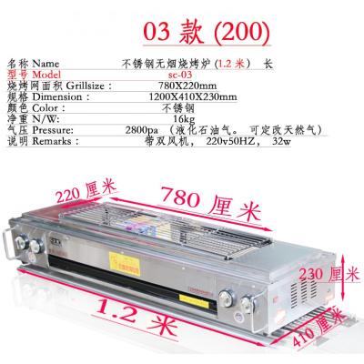 雙馳煤氣液化氣擺攤燒烤爐納麗雅商用天然氣烤爐無煙加寬烤魚面筋生蠔架 sc-03款(200)常用款