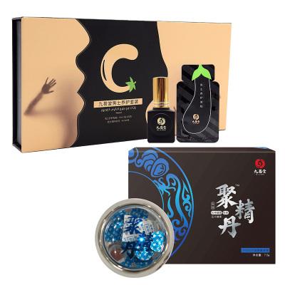 【聚精丹1盒+大G1盒】九易堂聚精丹八府堂聚精丹九易堂大G大g修護凝膠男性產品