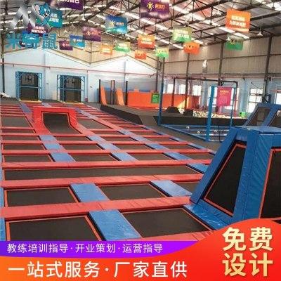 室内大型超级蹦床公园千层漏弹力床商场蹦蹦床乐园游乐设备厂家