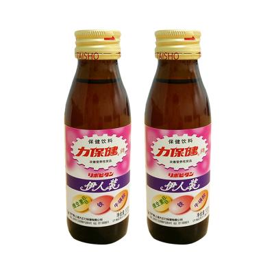 【伊人裝】力保健功能飲料運動飲料維生素牛磺酸箱批發100mlX2瓶