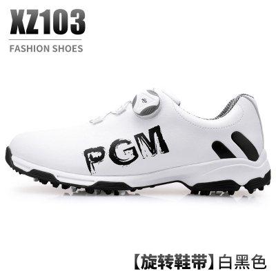 高爾夫球鞋 男士防水鞋子 旋轉鞋帶防側滑鞋底運動鞋