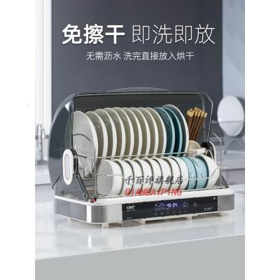 304不锈钢消毒柜家用小型台式迷你碗柜全自动筷子消毒机带烘干B81W