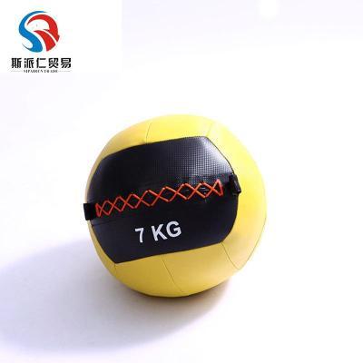 健身软药球PU壁球墙球非弹力实心球私教平衡训练重力球[定制] 药球架(可放10个药球)