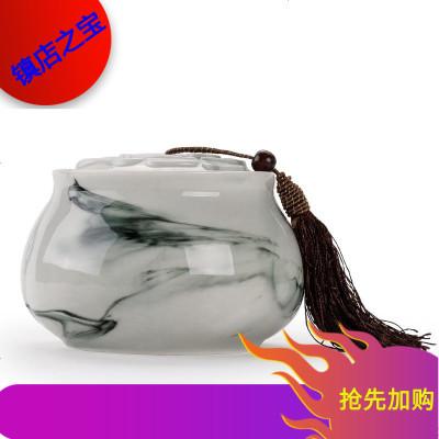 葉罐陶瓷號斤密封罐防潮茶葉罐存儲罐普洱茶綠茶