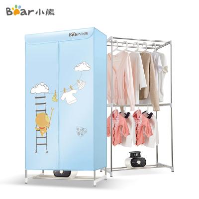 小熊(Bear)烘干機 HGJ-A12R1 標準版 家用小型速干衣干衣柜衣物護理消毒抽濕除濕機暖被機蘇寧自營