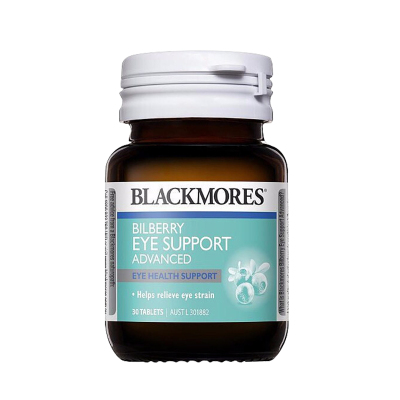 【兩件7.5折 三件6.9折】BLACKMORES)澳佳寶藍莓精華片劑 30片/瓶裝呵護眼睛上班必備澳洲進口