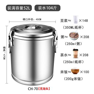 不銹鋼長保溫桶商用大容量食堂飯桶豆漿桶奶茶桶擺攤豆腐腦湯桶 70L特厚發泡(無龍頭)