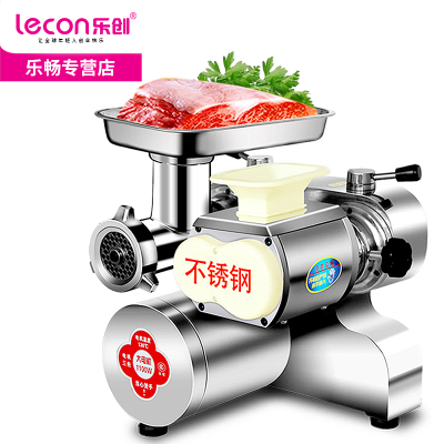 乐创(lecon) 商用切肉机绞肉机电动强力全自动灌肠机多功能碎肉机搅肉机绞馅绞肉机切丝切片机