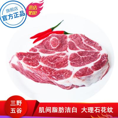 【順豐】野蠻香 東北黑豬 梅花肉 新鮮豬肉400g 豬肩肉豬梅肉 梅花豬肉雪花豬肉 叉燒肉燒烤豬肉火鍋食材