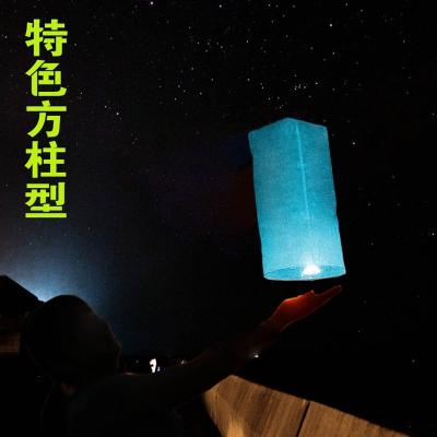米魁特色方形孔明灯发彩色孔明灯大号孔明灯低价 天蓝色 方柱1米蓝色
