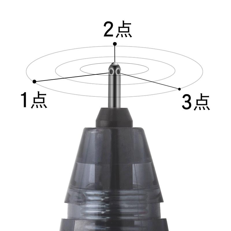 百乐 (PILOT) BXRT-V5按动中性笔针管式针锋式办公中性笔 蓝色6支装送笔盒