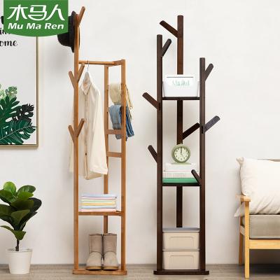 木马人简易衣帽架实木卧室挂衣架置物架衣服架子落地式家用收纳架竹质客厅