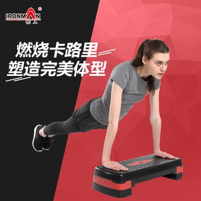 有氧健身运动韵律踏板健美体操健身房跳操健身器材家用韵律板
