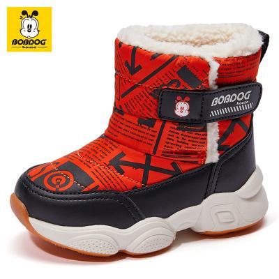 巴布豆BOBDOG HOUSE童鞋3-7岁冬季新款儿童中筒靴棉鞋男女童靴子加绒保暖雪地靴9442