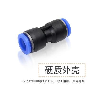 氣動元件PU-8/10/12接頭PU-4直通對接氣管接頭彈痕快插塑料快插接頭 PU-10