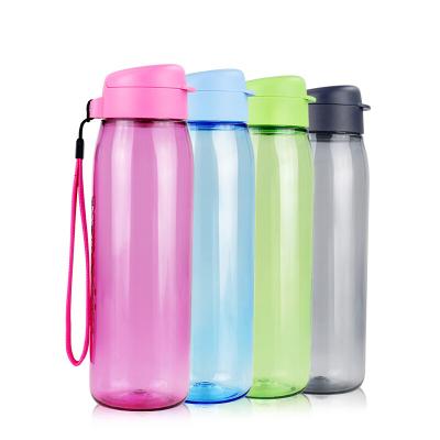 特百惠(Tupperware)乐活塑料水杯750ml水杯子大容量便携运动水壶