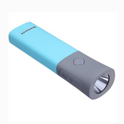 纽曼(Newsmy) 车载应急启动电源 S800 蓝色 备用安全锤 搭打火器 多功能手机移动电源充电 10000毫安