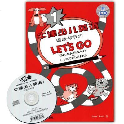 牛津少儿英语 语法与听力 1 Let's Go (附CD盘)上海教育出版社 牛津少儿英语册教材配套的练习册 字母