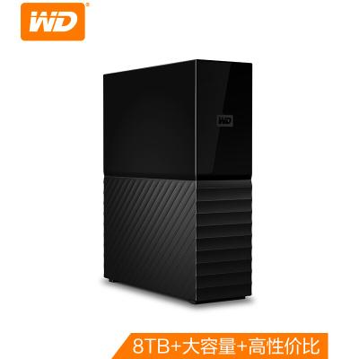 西部數據(WD)8TB USB3.0 桌面硬盤8T My Book 3.5英寸 WDBBGB0080HBK