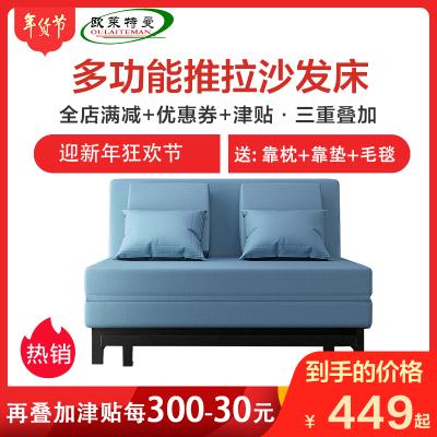 欧莱特曼OULAITEMAN 沙发床 1米2折叠床1米5 单人双人床沙发 现代简约布艺办公室午休午睡床小户型多功能懒人