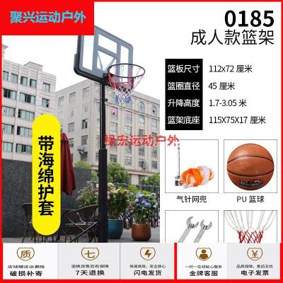 蘇寧放心購室內家用青少年兒童籃球架可升降移動籃球投籃框戶外成人訓練籃筐球架聚興新款