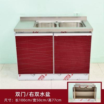 不銹鋼櫥柜簡易水槽家用廚柜組裝灶臺精鋼玻璃碗柜整體柜子 100*50雙盆(分左右)