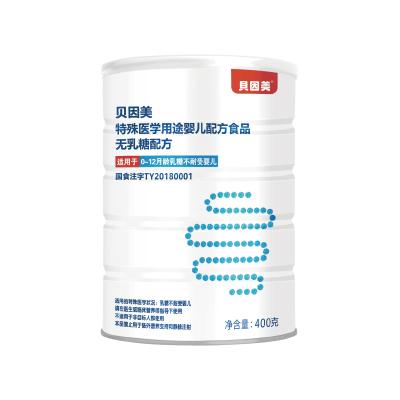 贝因美(Beingmate)官方旗舰店 特殊配方医学用途 婴儿配方无乳糖奶粉 400g罐装 0-12个月适用
