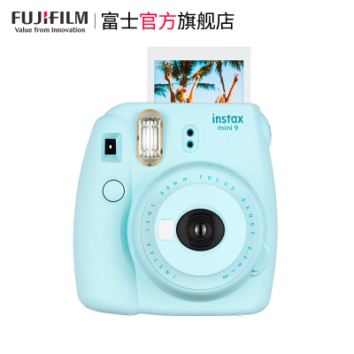 FUJIFILM/富士 INSTAX mini9 冰霜藍 富士 拍立得 相機 mini8升級款 相紙86*54 工程塑料
